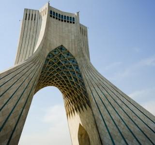 Cámara de Comercio e Industria Hispano Iraní